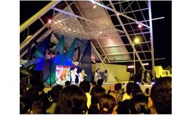 Clubs Discos Cancun Parque de las Palapas