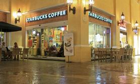 Starbucks Plaza Hollywood cancun
